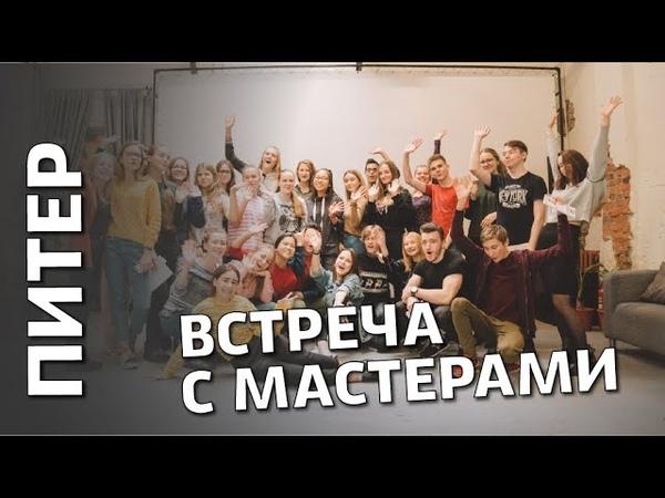 ЕГЭ 2019 ХИМИЯ | Встреча мастеров в Санкт-Петербурге 21.10.18 | Лия Менделеева