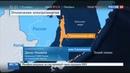Новости на Россия 24 • Из-за аварии на ЛЭП Сахалин остался без света