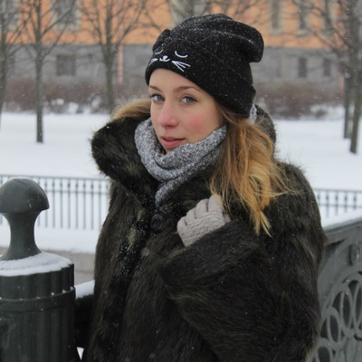 Александра Христенко