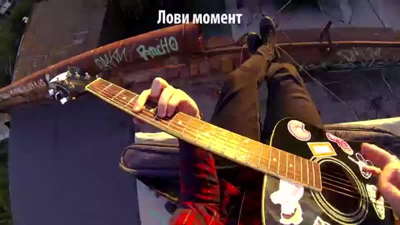 Музыкант вещает - Nirvana - Smells like Teen Spirit RUS