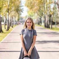 Аватар Любови Бояковой