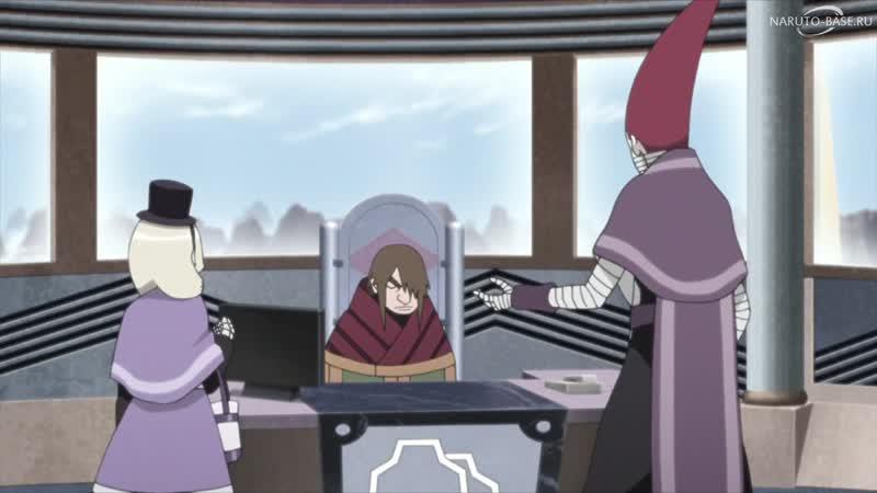 BORUTO • «Боруто» 1 сезон 86 серия: Воля Кодзучи [Русские субтитры]