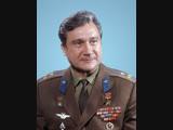 Космонавт Анатолий Филипченко