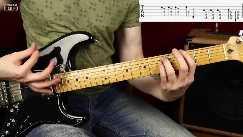 Как_играть_Nirvana_In_Bloom_на_гитаре__включая_соло_