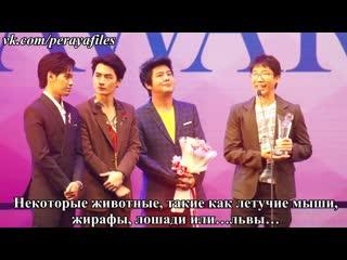 [rus sub] 19.03.12 Krist & Singto KomChadLuek Awards 2019
