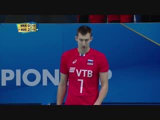 Волков# RUSSIA vs BRAZILIA FIVB Mens World Championship 2018