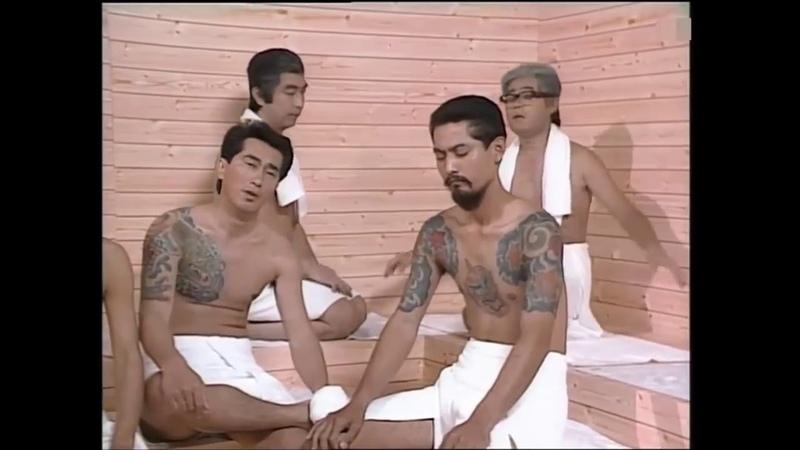 Ken Shimura Cha Kato Comedy 3