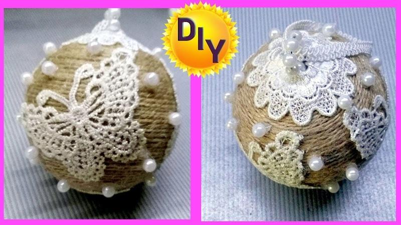 Новогодняя игрушка - шар. Идеи из джута и шитья своими руками