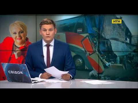 Водієві Дизель Шоу Михайлу Манюку обрали запобіжний захід
