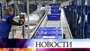Более чем половине сотрудников «Почты России» повысят зарплату, в том числе почтальонам и операторам