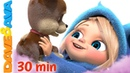 ❤Hush Little Baby - Lullabies for Babies – Music To Go To Sleep for Babies from Dave and Ava ❤