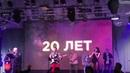 Шоу МАРГАРИН Кольщик cover группировки Ленинград