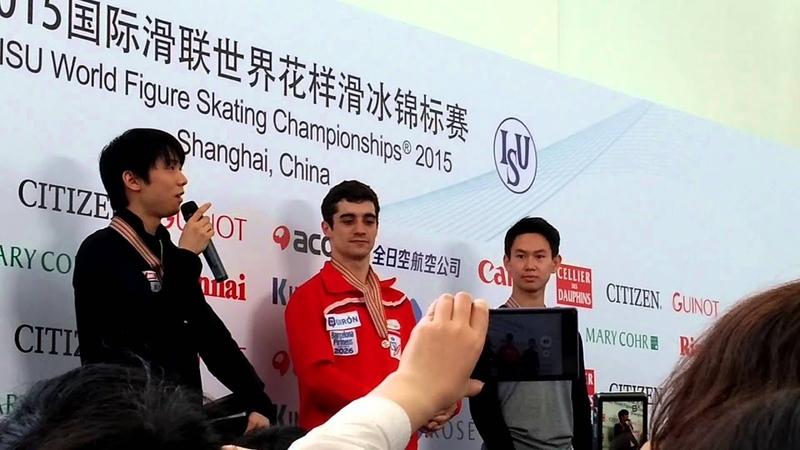 Men's Figure Skating Small Medal Ceremony@World Championships in Shanghai 2015.3.29