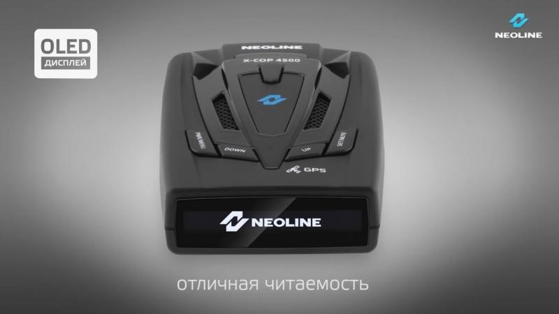 Обзор радар-детектора NEOLINE X-COP 4500
