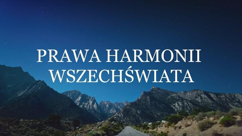 Prawa harmonii Wszechświata