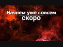 НОВЕНЬКИЙ СТРИМ! продолжаем прокачку в War Thunder