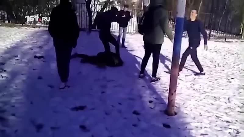 подростковая жестокость в Новошахтинске