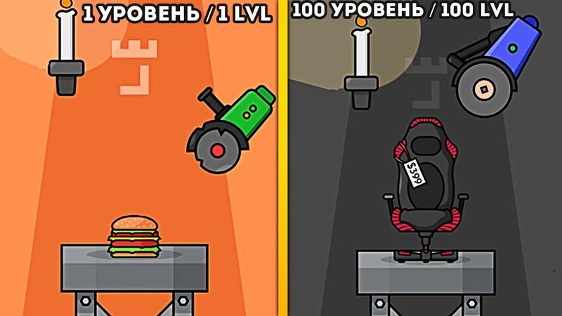 ЭВОЛЮЦИЯ РАЗРУШЕНИЙ Destruction Tuber Simulator