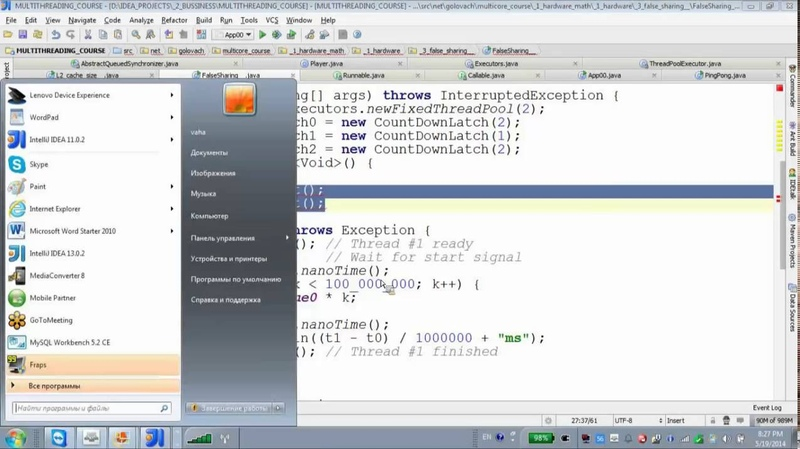 GolovachCourses Java Multithreading 19.05.2014 Lecture 02