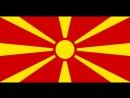 Македония Окрестности Охрида