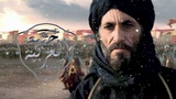 V.F.M.style - Saladin