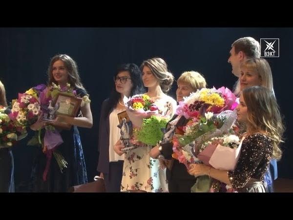 «Педагог года-2019». Известны имена победителей в номинациях «Учитель года» и «Воспитатель года»