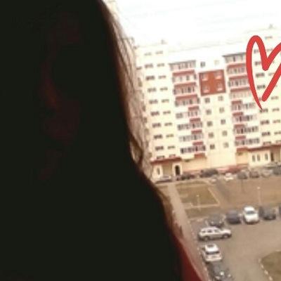 Настя Котик