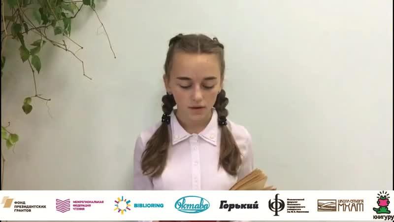 Виктория Дергунова Прихолмская СОШ № 4 Минусинский район