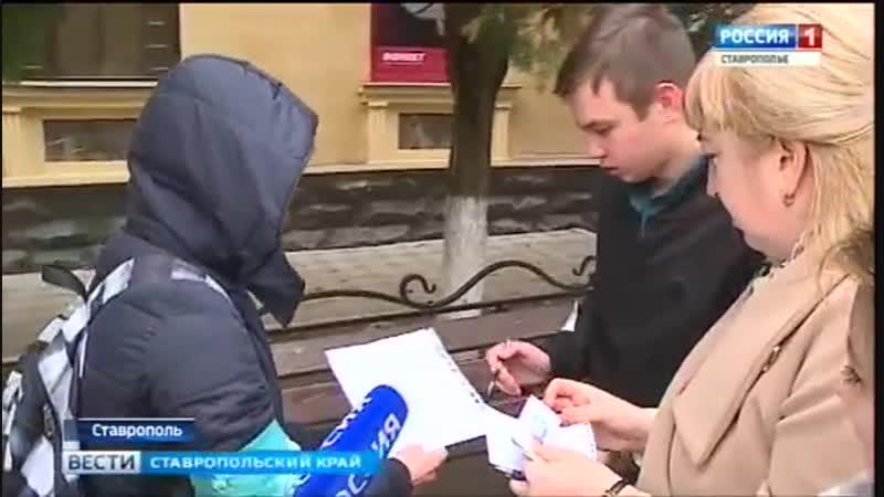 Еноты учили ставропольских школьников экономить » Freewka.com - Смотреть онлайн в хорощем качестве