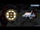 Boston Bruins – Washington Capitals, 19.09.2018