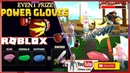 ☠️ Roblox Pirate Simulator Gameplay! Getting THE POWER GLOVES Event Item! Cringe and LOUD WARNING!