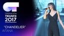 CHANDELIER - Aitana   OT 2017   OT Final