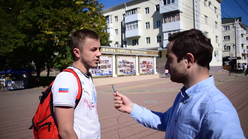 выполненное задание по Видеоуроку 7 Интервью Соц опрос Рамазан Алиев КЧР