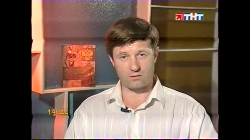 Имущественные проблемы совместного проживания вне брака Выступление адвоката Волкова Павла Новочеркасск