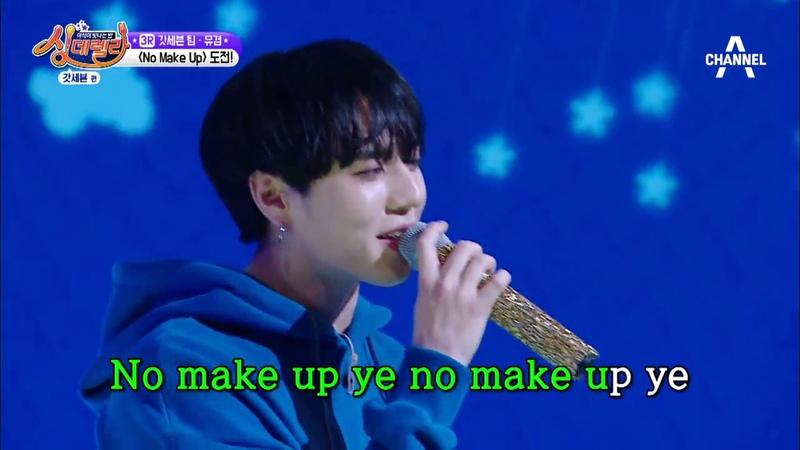 170324 GOT7 Yugyeom - No Make Up (Zion. T) | Singderella