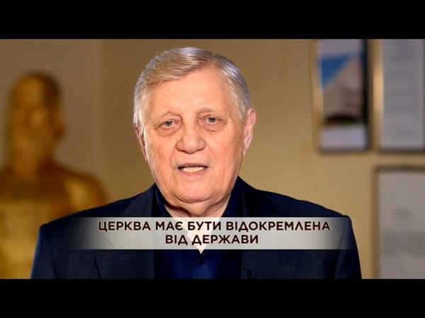 Микола Сенченко_Нічого не бійсяЙ Ти православний!