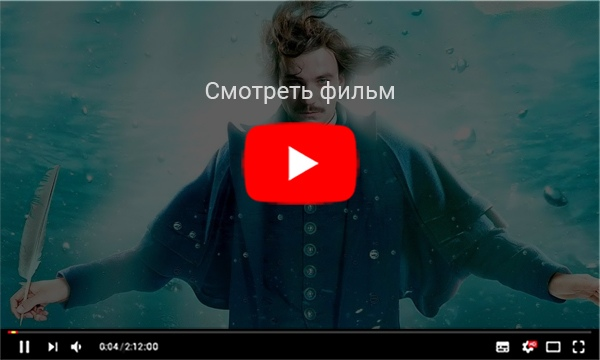 анвап орг фильмы онлайн скачать