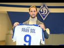 Fran Sol | 2018 | All 26 goals and assists | Welcome to Dynamo Kyiv