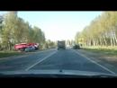 ДТП,трасса Кострома-Ярославль,п.Дорожный
