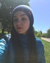 Алина Покайфутдинова