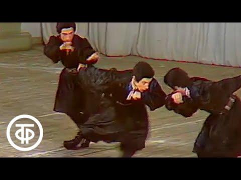 О балете. Государственный академический ансамбль народного танца СССР п/у И. Моисеева (1975)