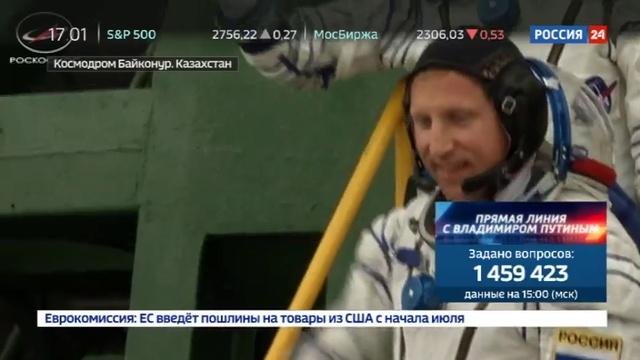 Новости на Россия 24 • Смена состава на МКС военный летчик медик и вулканолог сыграют в футбол на орбите