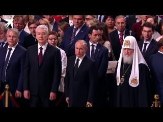 Инаугурация Сергея Собянина