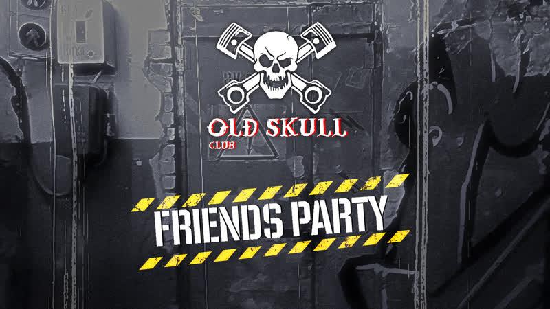 Отчет о Friends Party 30.11.18
