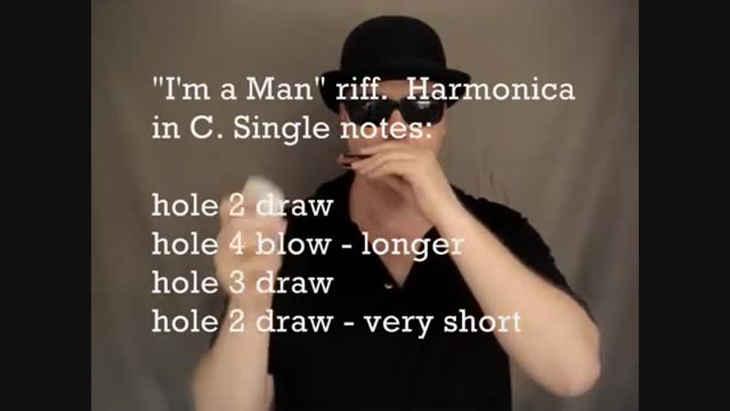 Blues harmonica lessons_ Im a Man Mannish Boy riffs - how to play for beginners