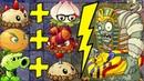 Plants vs Zombies 2 BattleZ Escape Root Pvz2 Vs Mummified Gargantuar Gameplay 2019