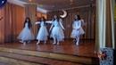 Танець янголят Свято Миколая 19 12 17 Санаторна школа Канів