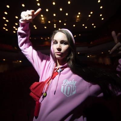 Инна Иванова-Ефимова
