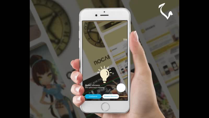 Видео обложки для Сообщества ВКонтакте