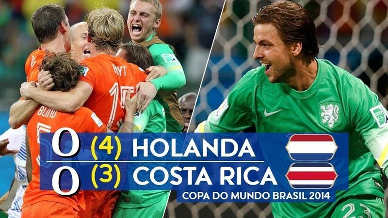 🔥 Нидерланды - Коста-Рика 0-0 (4-3) - Обзор Матча Четвертьфинал Чемпионата Мира 05/07/2014 HD 🔥